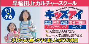 kids_ai-01-1